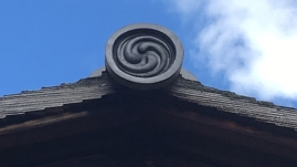 A detail of the peak of Shofuso House